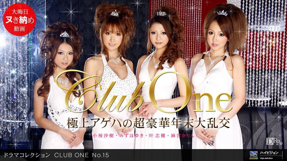 1pondo-123110_999-CLUB ONE No.15