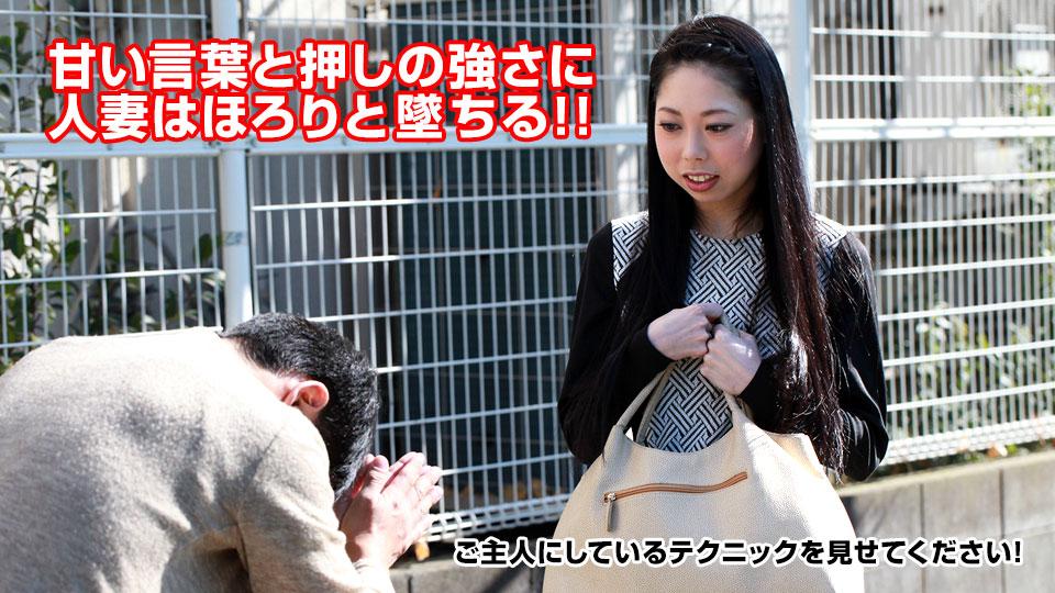 pacopacomama-013018_215-主婦を口説く 35 ~欲望と貞操観念~