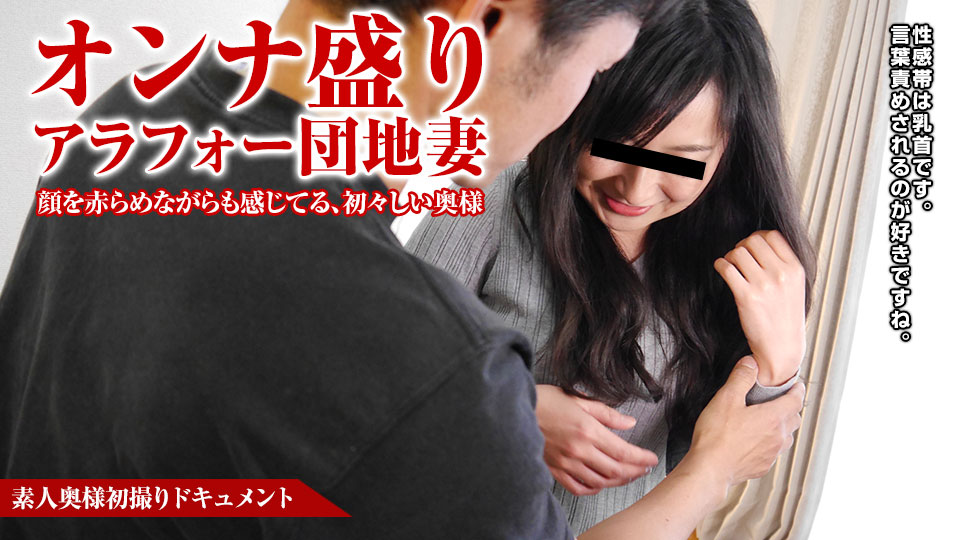 pacopacomama-020618_218-素人奥様初撮りドキュメント 58 滝田恵理子