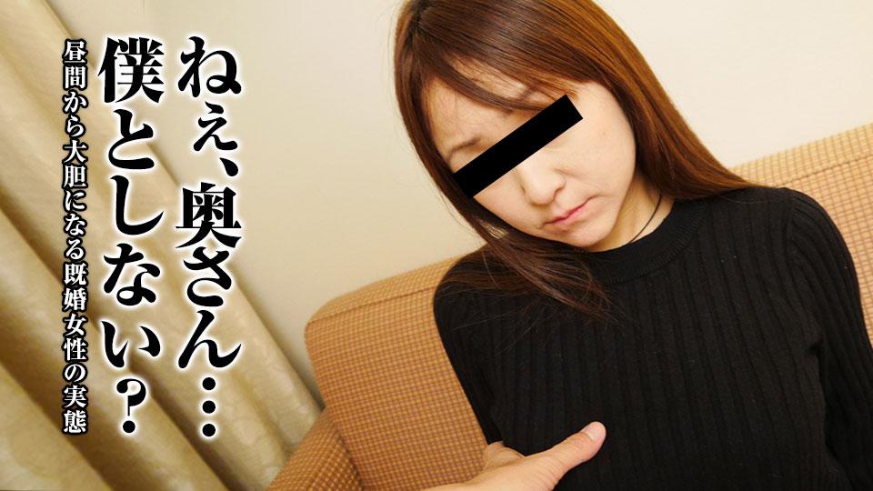 pacopacomama-020818_219-ガチ交渉 25 ~Noと言えない小顔美人~