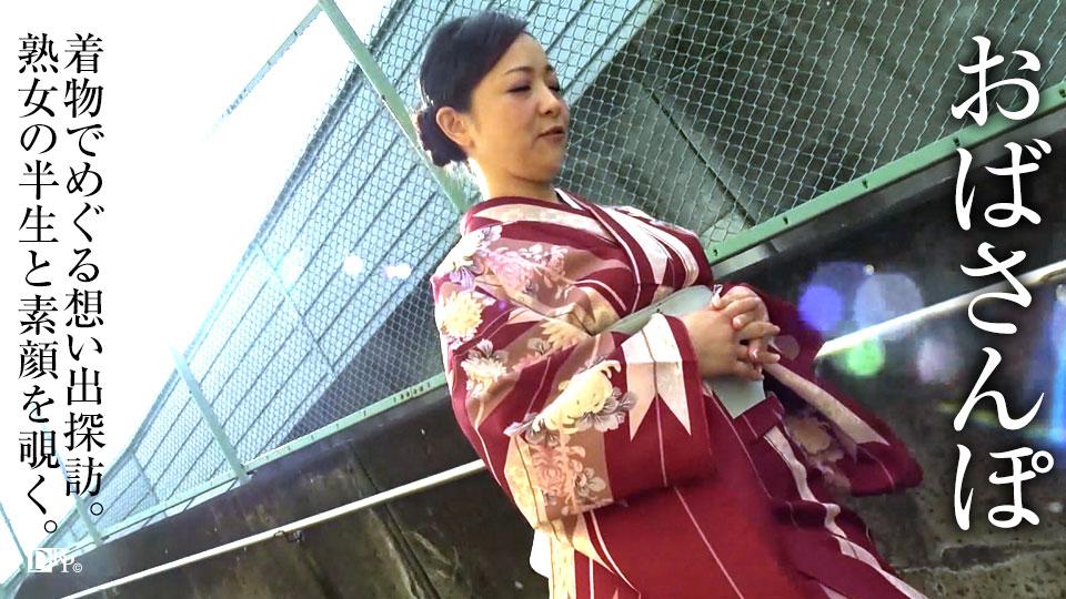 pacopacomama-042217_069-おばさんぽ ~着物で生まれ故郷を散策~