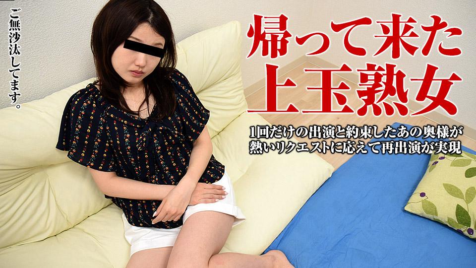 pacopacomama-090917_143-透き通る白い肌にシゴかれて…
