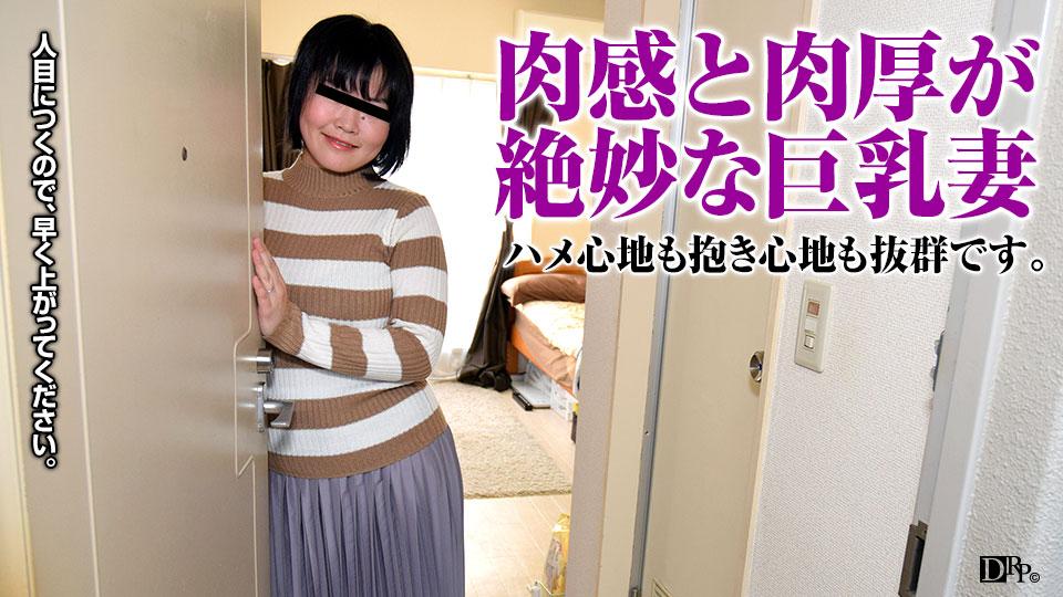 pacopacomama-092117_148-人妻自宅ハメ ~巨乳ぽちゃ奥様~