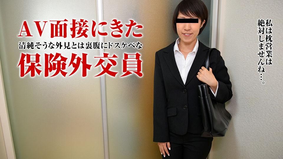 pacopacomama-110717_170-働く地方のお母さん ~保険外交員編~