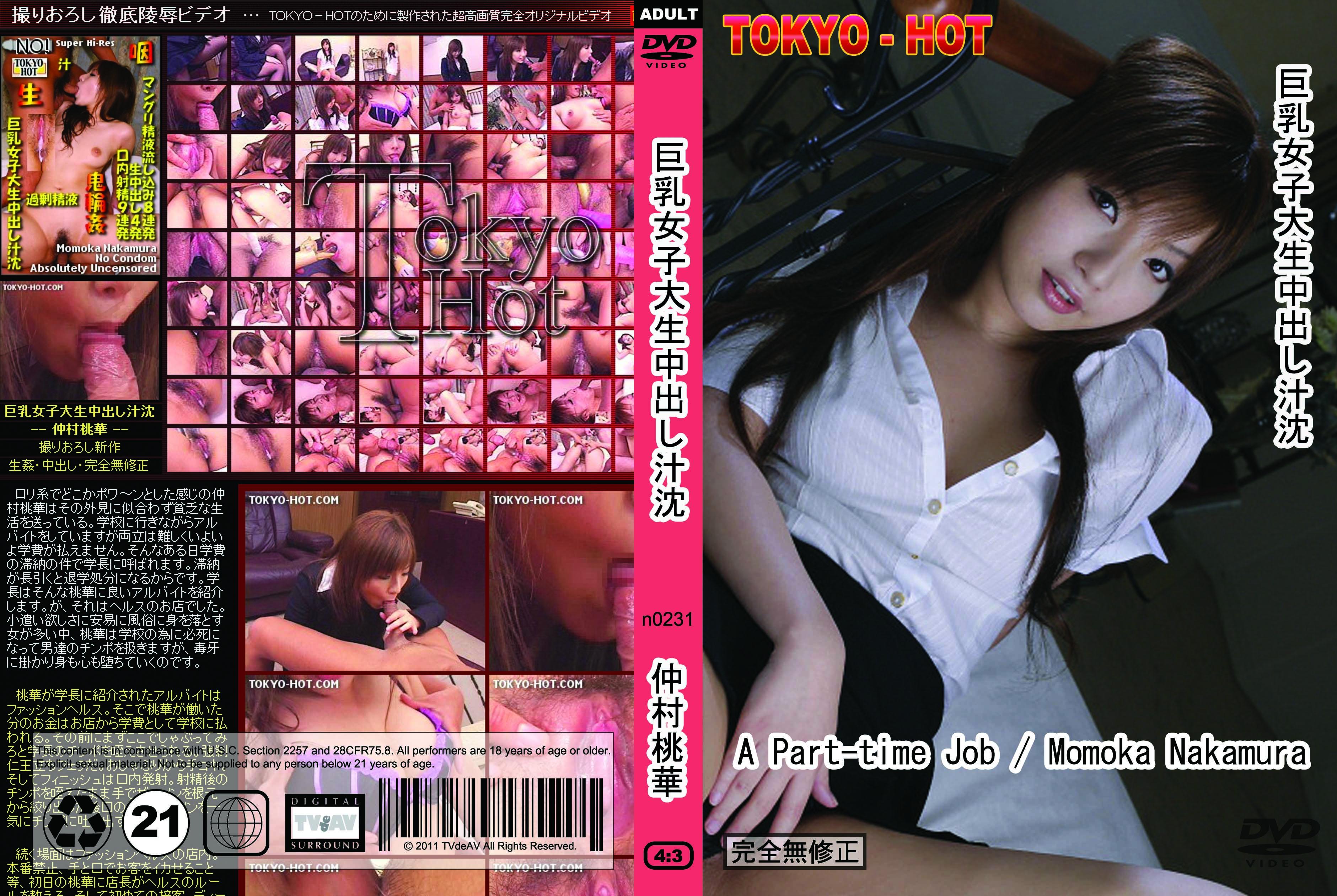 tokyo-ho