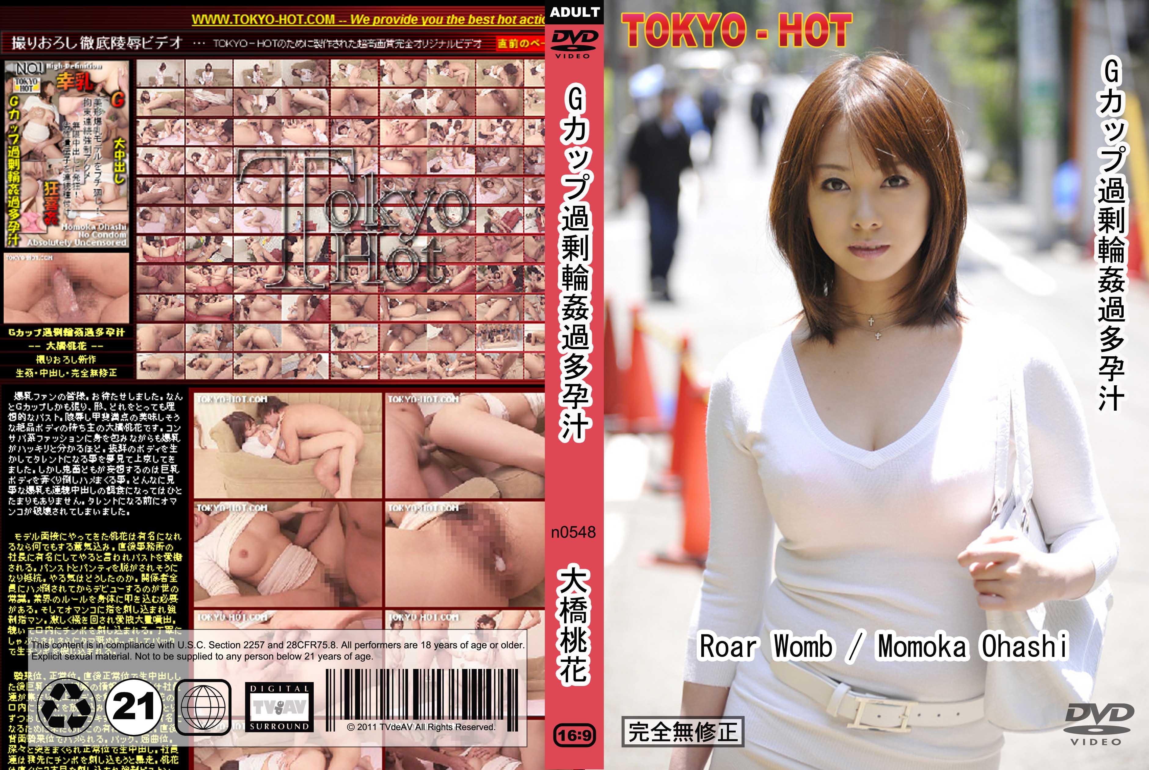 tokyo-hot-n0548-Gカップ過剰輪カン過多孕汁