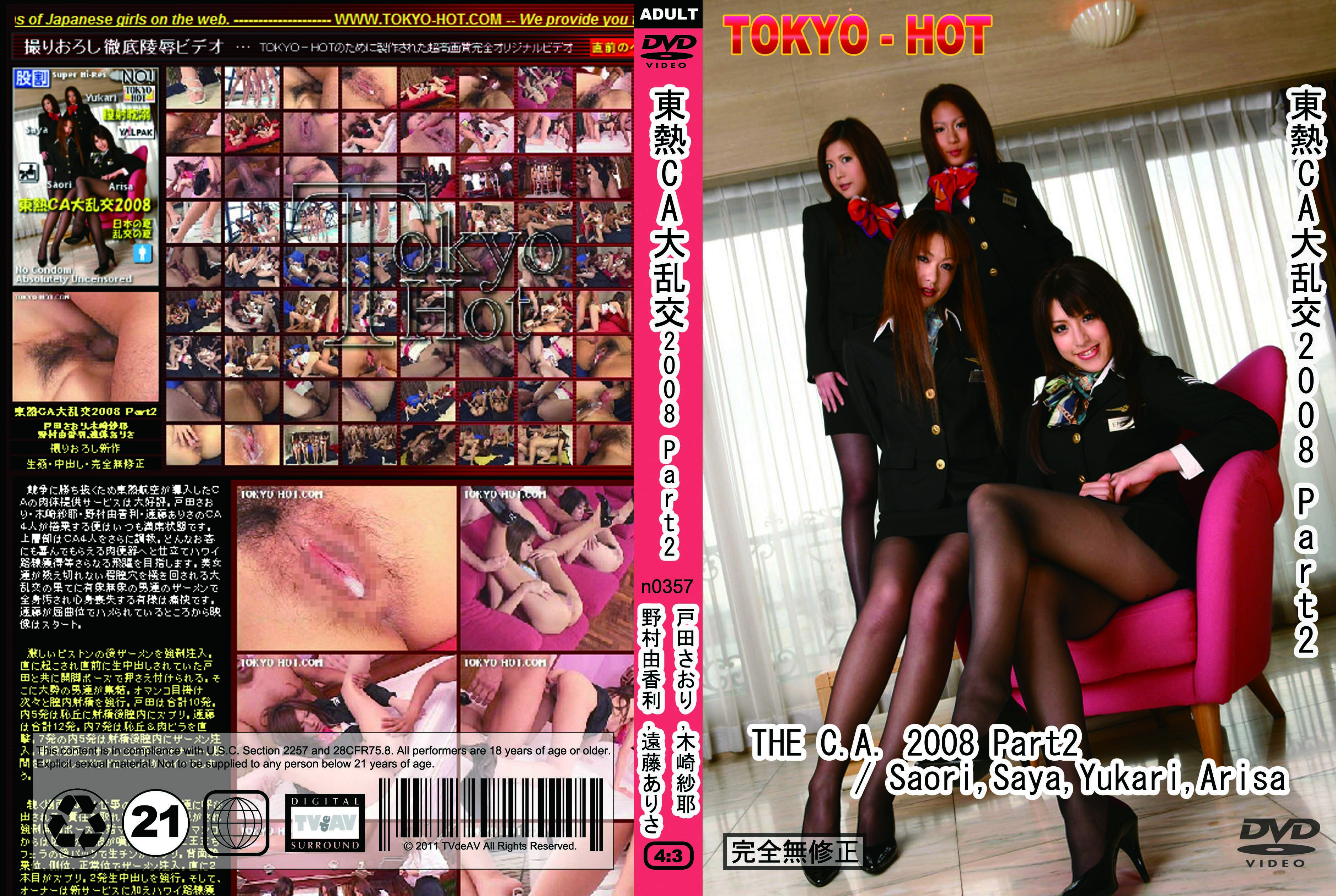 tokyo-hot-n0357-東熱CA大乱交2008 Part2