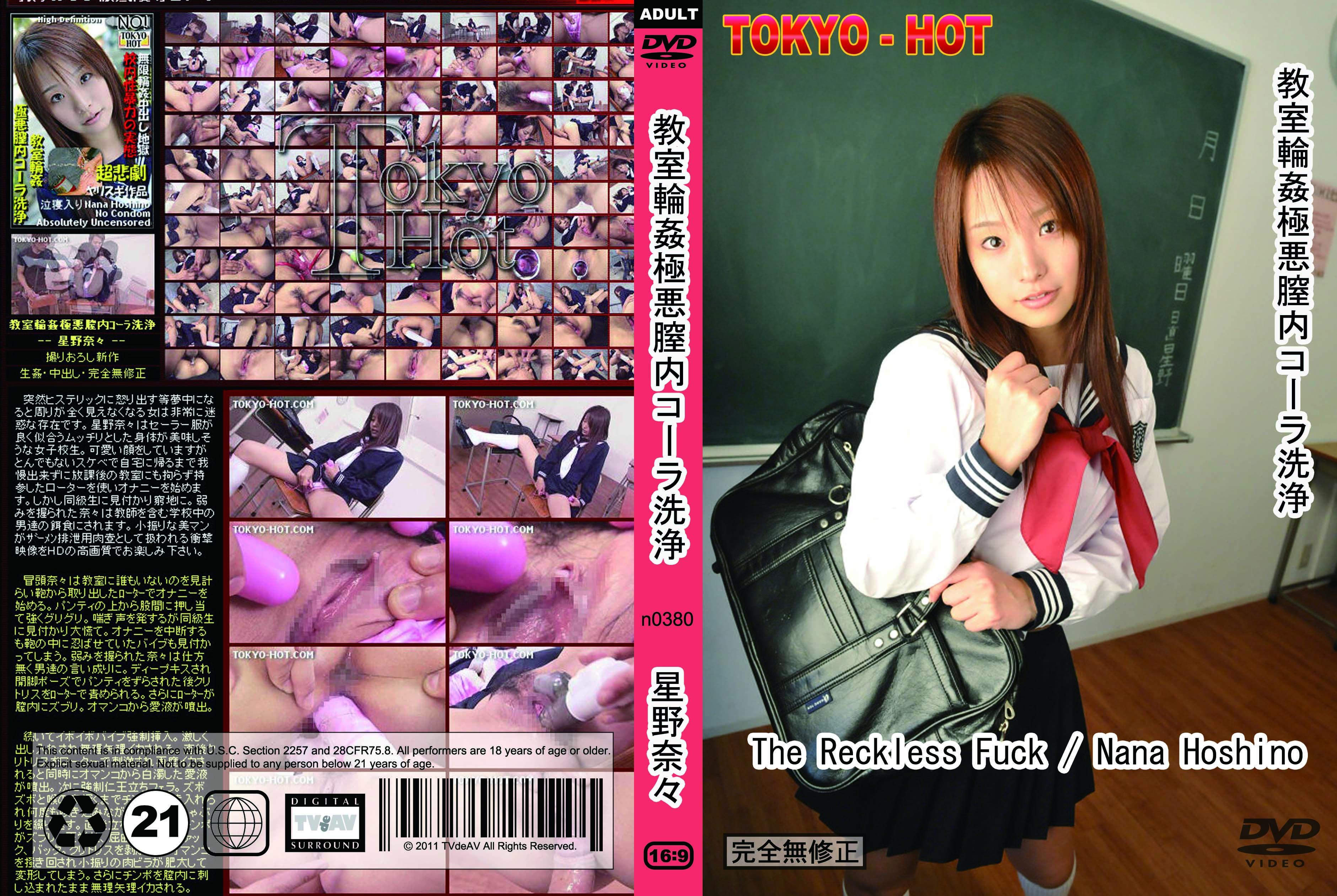 tokyo-hot-n0380-教室輪カン極悪膣内コーラ洗浄