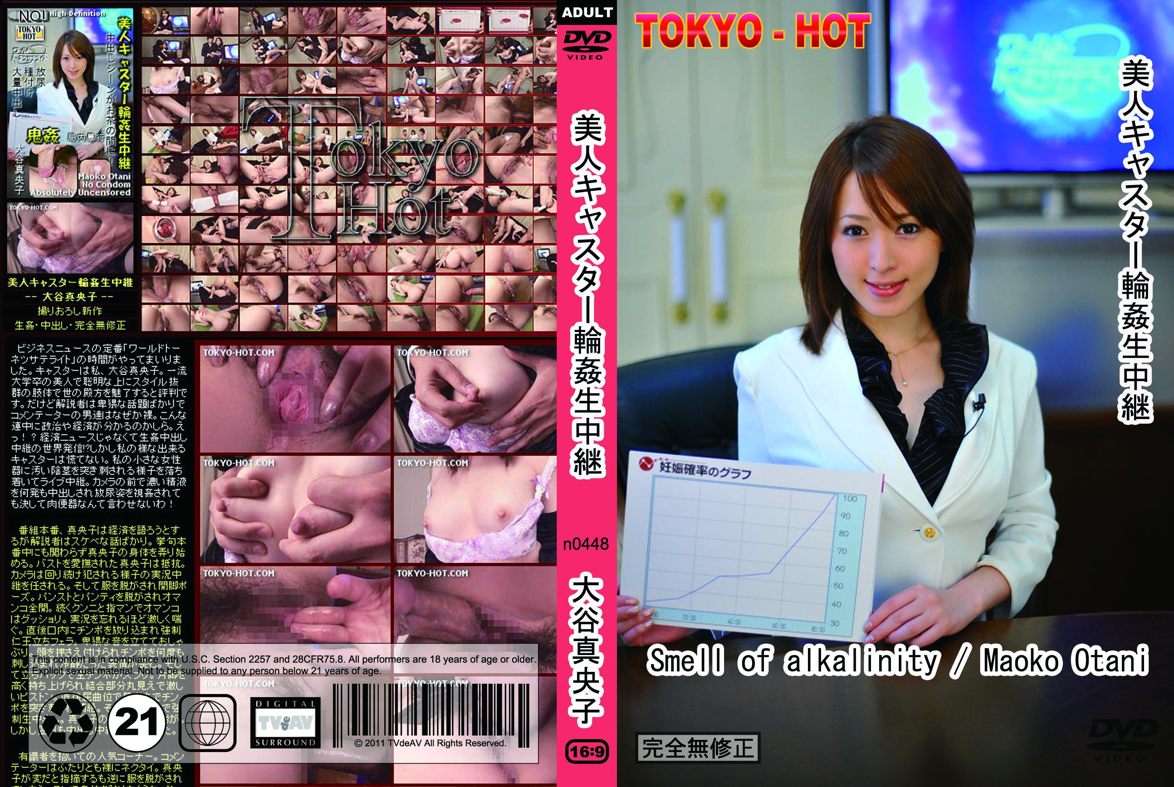 tokyo-hot-n0448-美人キャスター輪カン生中継