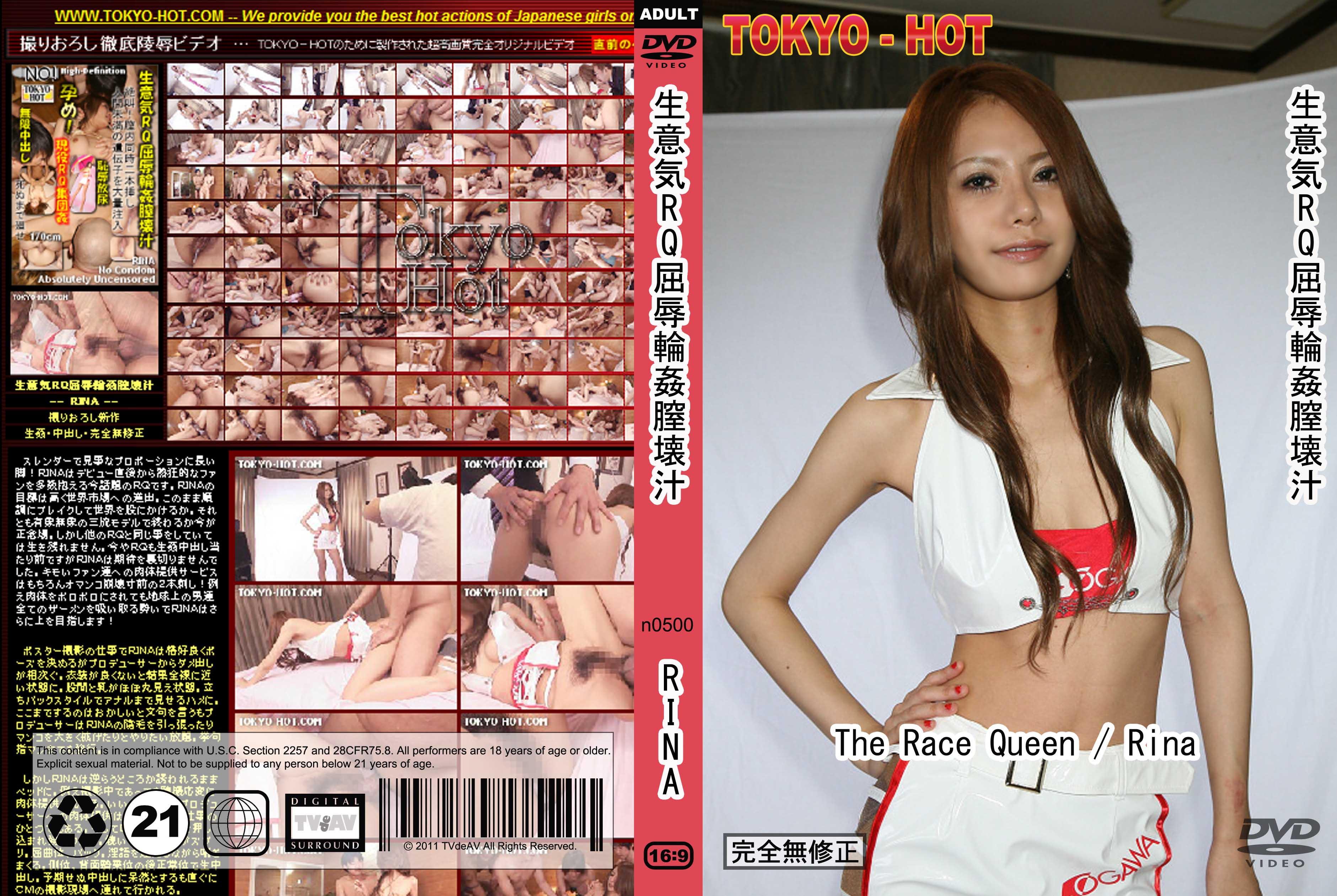 tokyo-hot-n0500-生意気RQ屈辱輪カン膣壊汁