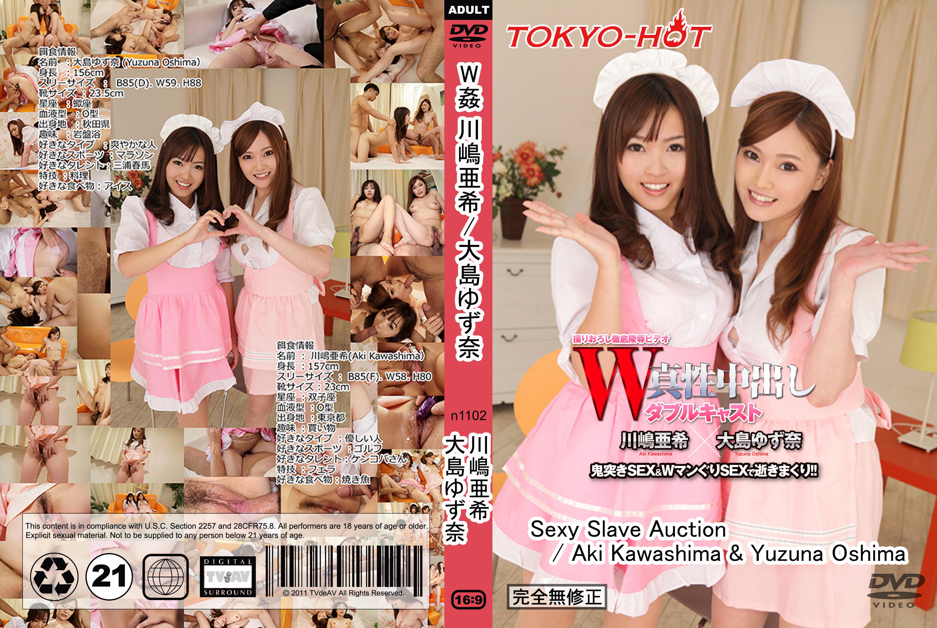 tokyo-hot-n1102-Wカン 川嶋亜希/大島ゆず奈