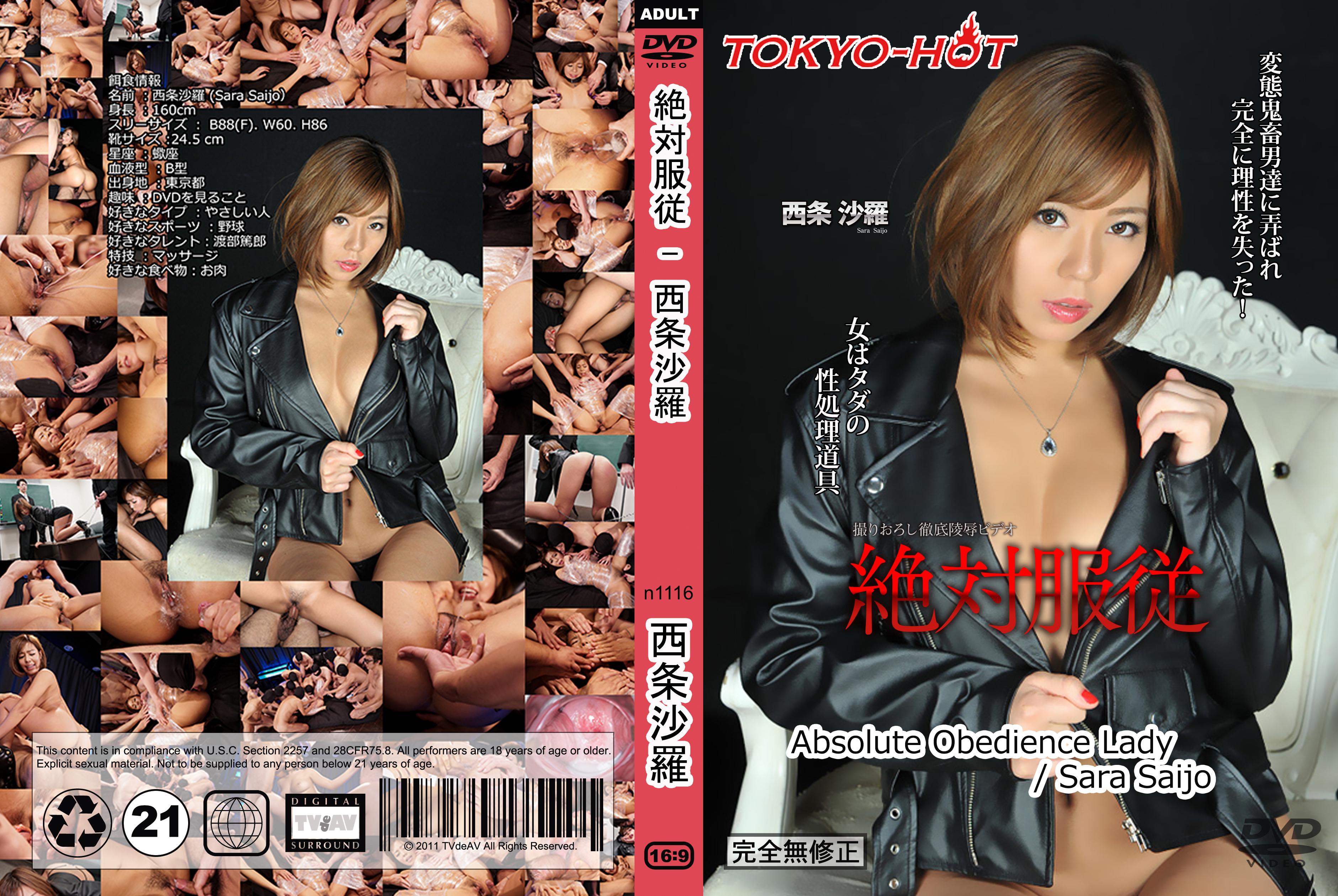 tokyo-hot-n1116-絶対服従 - 西条沙羅