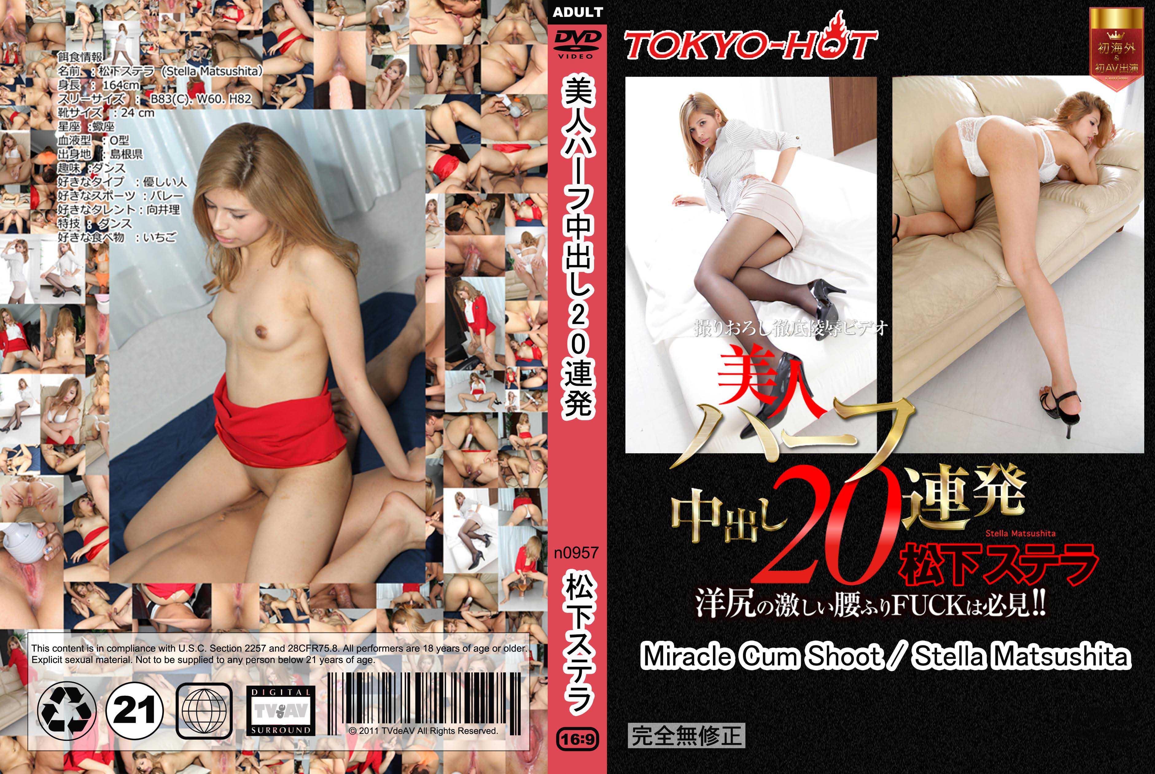 tokyo-hot-n0957-美人ハーフ中出し20連発