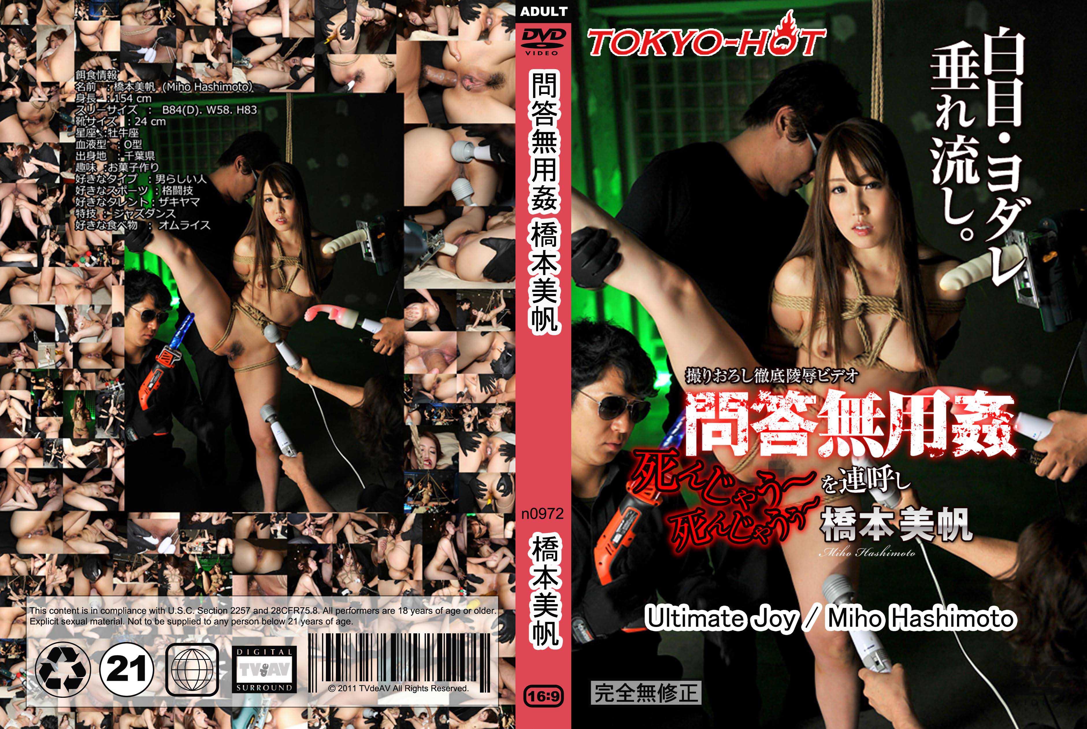 日本a视v频-kyo-hot-n0972-問答無用姦