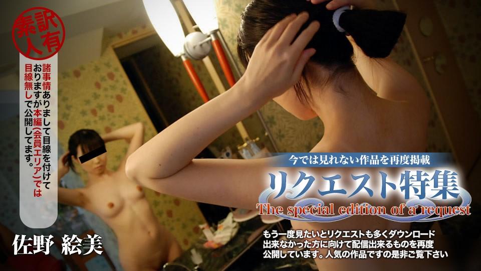 C0930-ki200613-人妻斩-未知