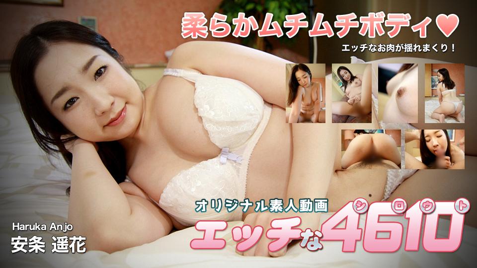 H4610-ki181030-人妻斩-大脇理沙