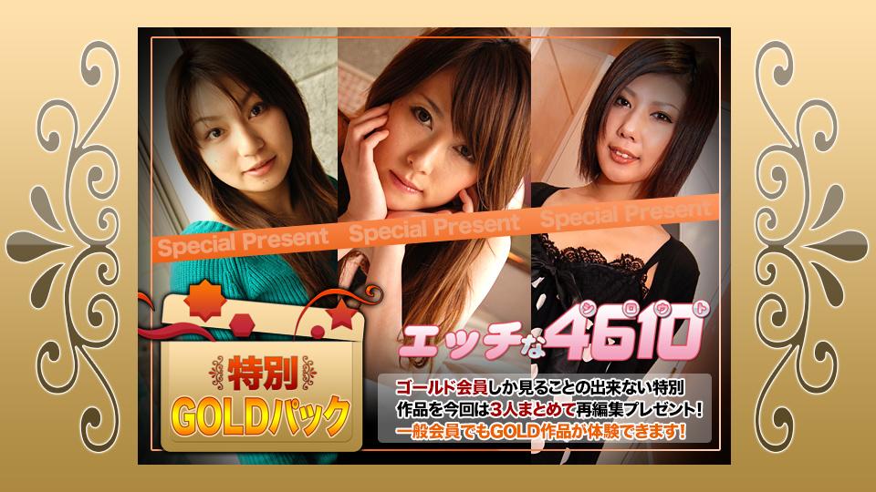 H4610-ki190202-人妻斩-未知
