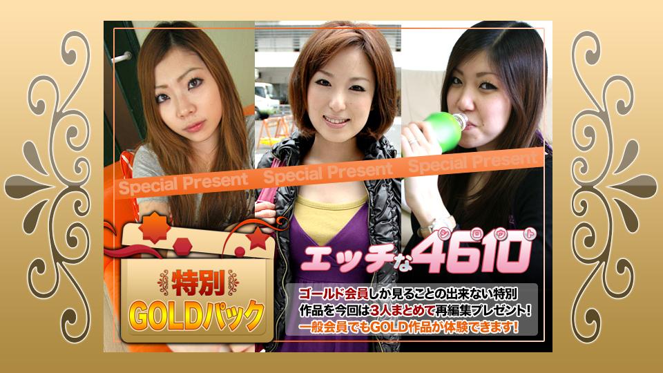 H4610-ki191102-人妻斩-未知