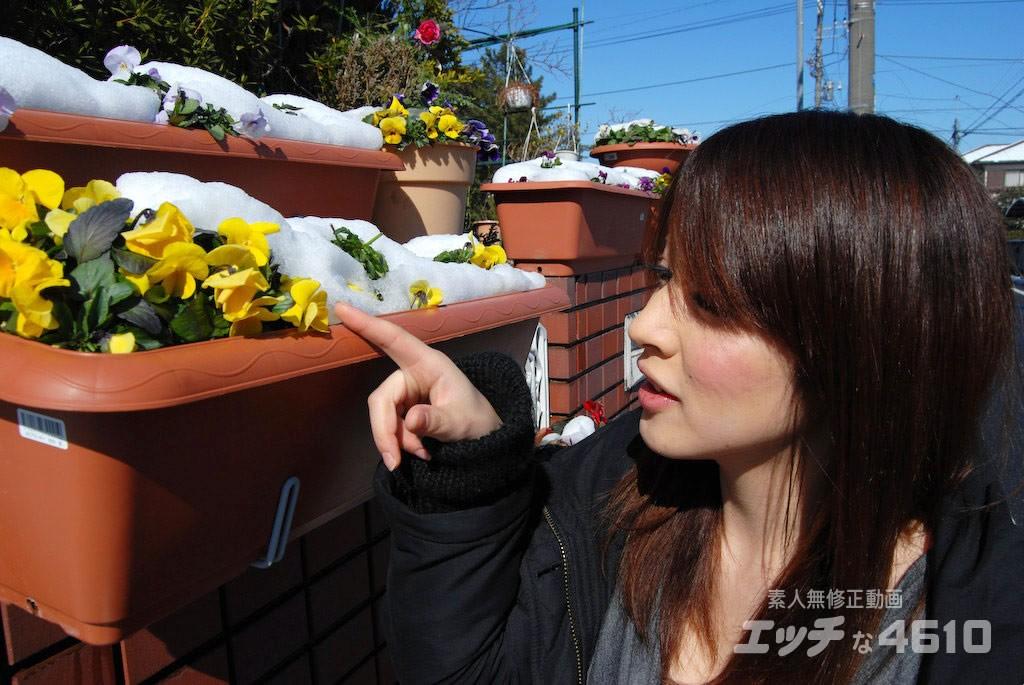 H4610-ki200307-人妻斩-未知