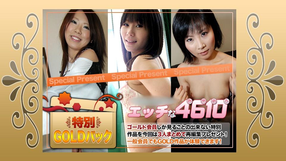 国产毛片农村妇女系列bd版