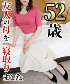 FC2-PPV-1168506_3-【個人】【五十路の美裸体】52歳の美人妻が息子と不倫ハメ撮り。若さ全開のパワープレイに恥も外聞もなく大量潮吹き雌女堕ち【友達の母】