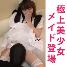 FC2-PPV-1255292_1-【完全素人67】ちさ19才、完全顔出し、極上美少女メイドに初手から中出し!!