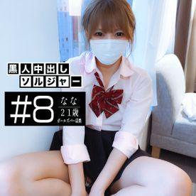FC2-PPV-1348011_1-[個人撮影]千葉県K市の某ガールズバー店No. 1娘に黒人ソルジャーのマジキチデカチンをぶち込みそのまま中出ししてやりました。