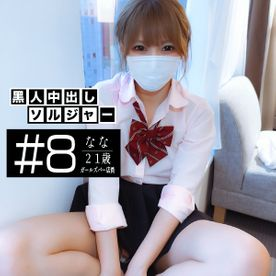 FC2-PPV-1348011_2-[個人撮影]千葉県K市の某ガールズバー店No. 1娘に黒人ソルジャーのマジキチデカチンをぶち込みそのまま中出ししてやりました。