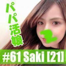 FC2-PPV-1393818-【無/個】寝取られ願望パパの為に、Sakiちゃんとハメ撮りして参りました!※顔出しレビュー特典有