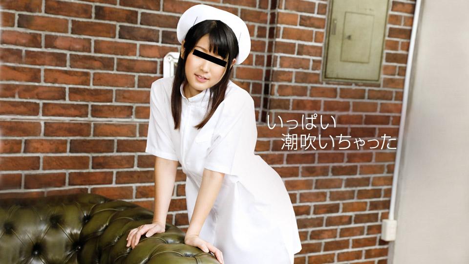 天然素人010319-01你的妄想将成真~桜木もも