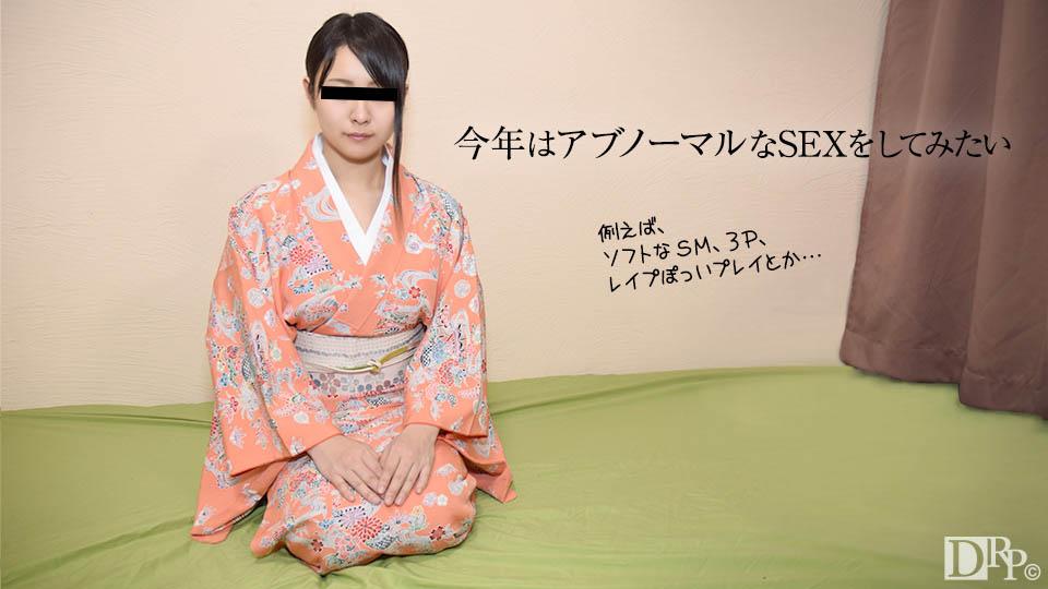 天然素人010717-01喜歡色情的我今年的目標是…戸田くれあ