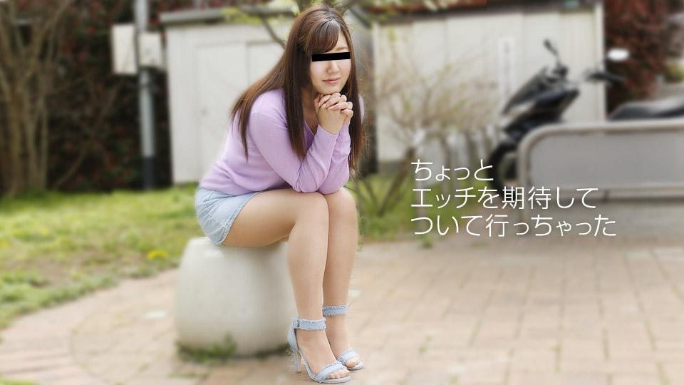 天然素人012219-01我的房间里有一个失控的女儿~夏野あき