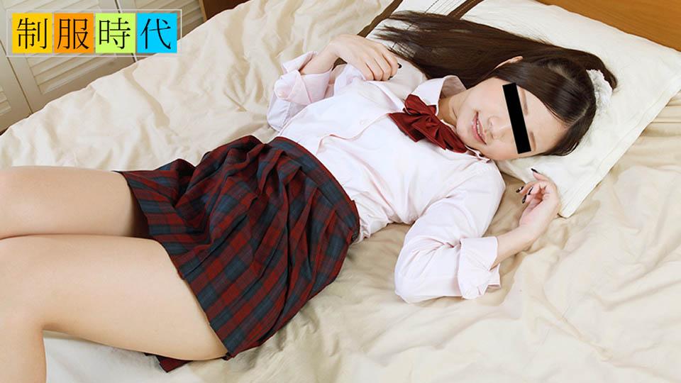 天然素人022418-01制服時代~短裙和可耻~和登こころ
