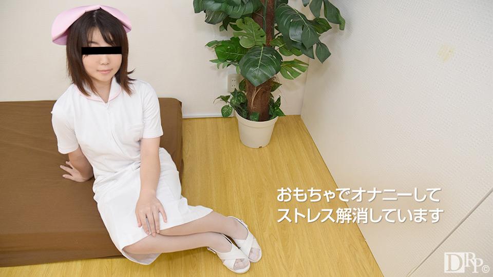 天然素人060617-01看護師爱蚀刻~岸あやね
