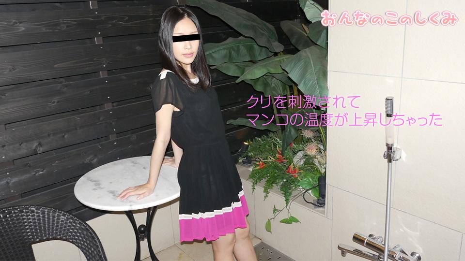 天然素人061618-01女孩的工作~刺激胸部时阴部的温度上升~箕輪ともみ