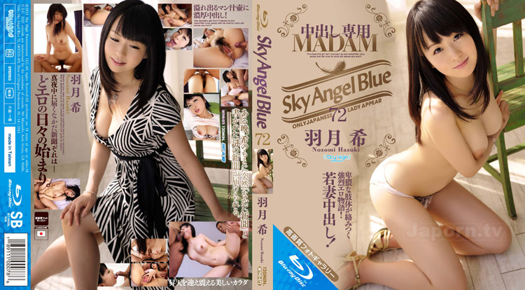 店长推薦SKY-072 Sky Angel Blue Vol.072 羽月希