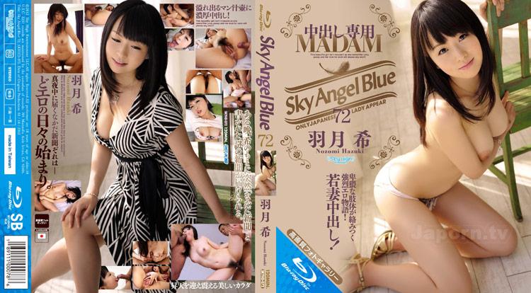 店长推薦SKYHD-072 Sky Angel Blue Vol.072 羽月希