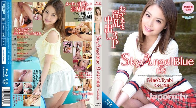 店長推薦SKY-131 Sky Angel Blue Vol.131 みやび真央