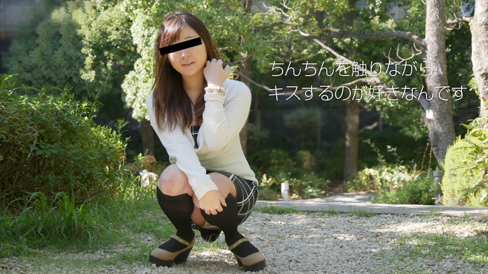 天然素人072418-01女孩最喜欢中出~羽田美優