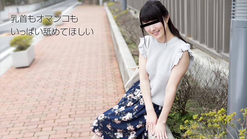 天然素人072818-01我也喜欢乳头和阴部~咲田凛