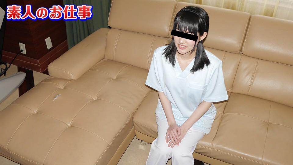 天然素人10mu-080620-01 素人のお仕事 ?看護師っていつも忙しくて欲求不満なんです?