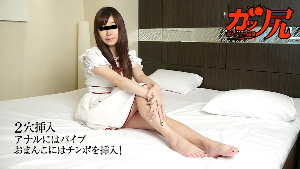 天然素人092119-01 ガッ尻 ~アナル遊びにチャレンジ~