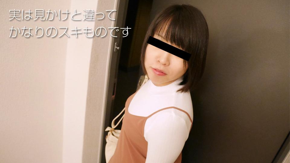 天然素人110118-01耐人尋味的熟女~有瀬のぞみ