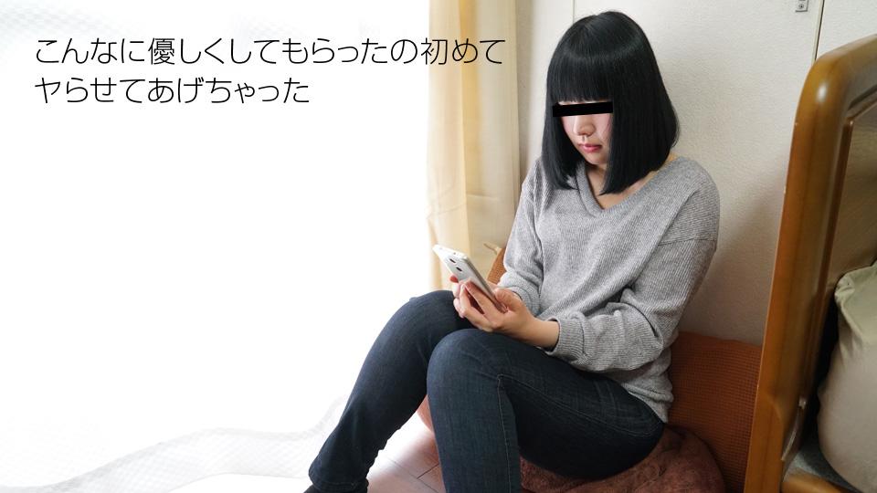 天然素人122218-01我得告诉我生病的女儿~藍原優香