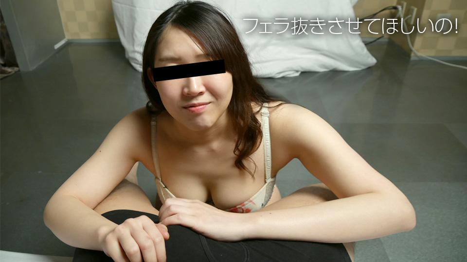 天然素人122318-01第一次尝到精液射精的女孩~増子理恵