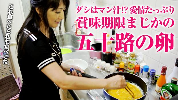 加勒比PPV動畫032917-003招待日本料理的母親 中山佳子