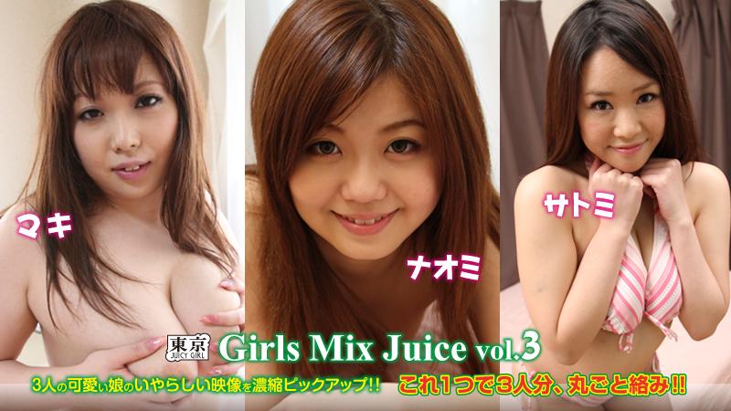 加勒比PPV動畫062714-880Girls Mix Juice vol.3