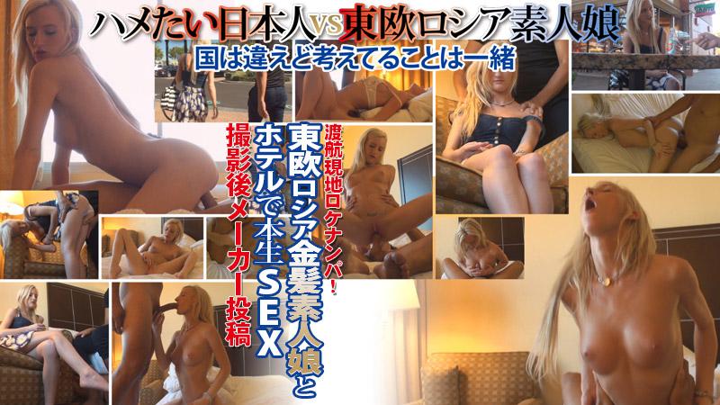 加勒比PPV動畫070915-268東歐金髮素人娘在飯店本生SEX