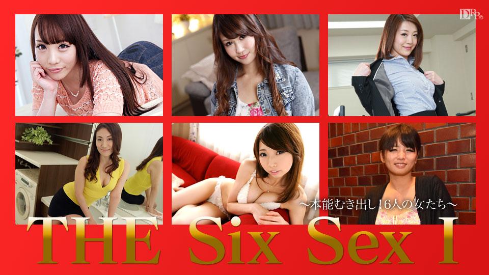 加勒比PPV動畫090917-002THE SIX SEX Ⅰ~本能露出!6個漂亮非常漂亮的美女女人