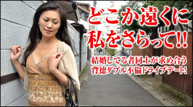 加勒比PPV動畫111616-003人妻婚外情約會~期待著和你相見~赤坂エレナ